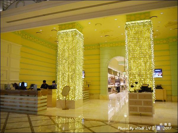 林酒店LV百匯-02.jpg