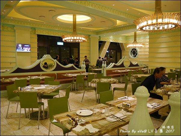 林酒店LV百匯-05.jpg