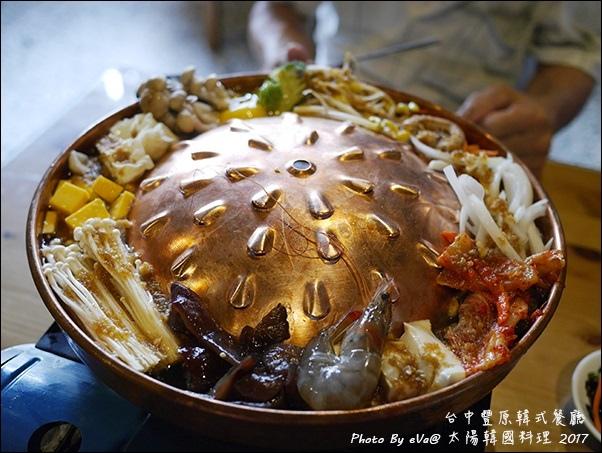 太陽韓國料理-12.jpg