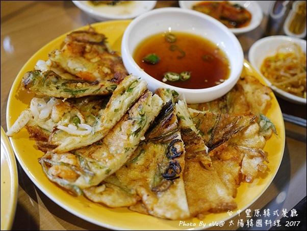 太陽韓國料理-21.jpg