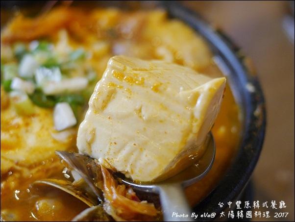 太陽韓國料理-25.jpg