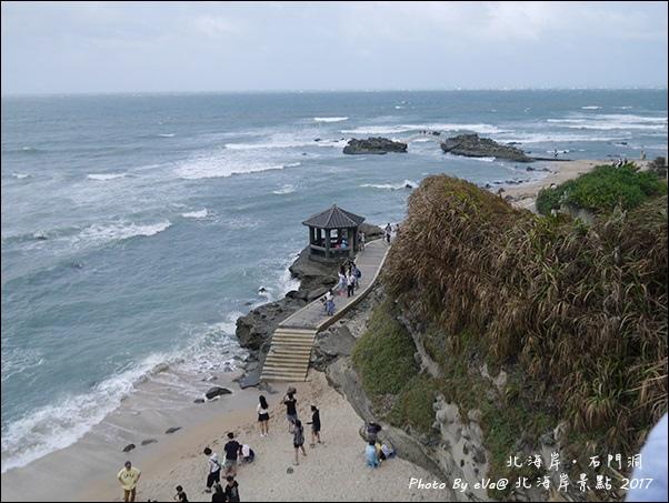 北海岸景點-03.jpg