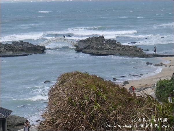 北海岸景點-04.jpg