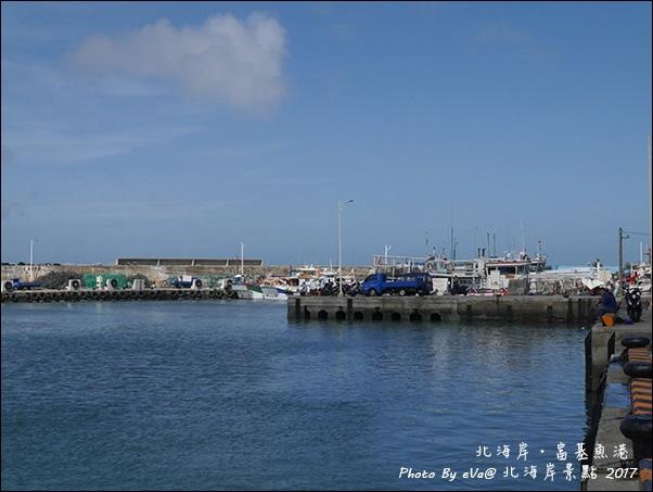 北海岸景點-16.jpg