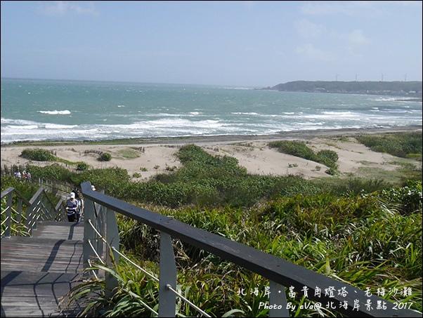 北海岸景點-12.jpg