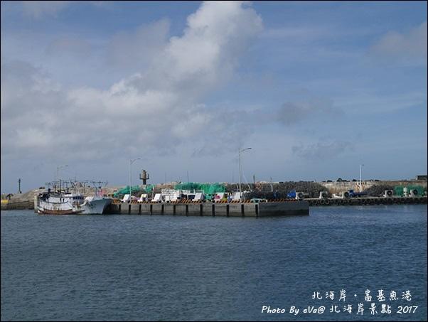 北海岸景點-17.jpg