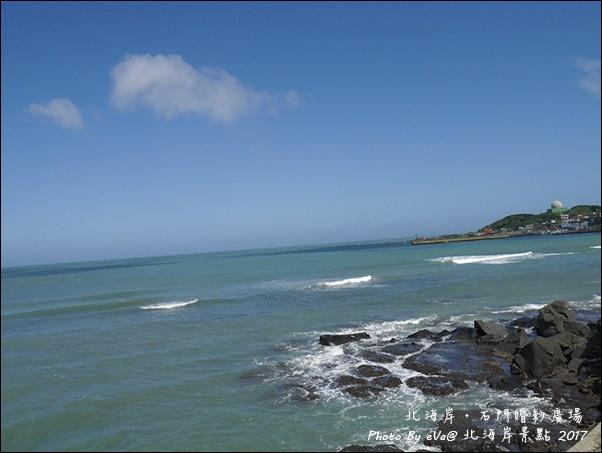 北海岸景點-28.jpg