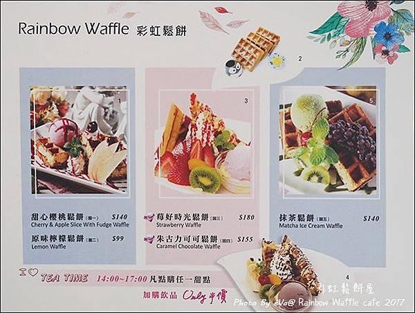 Rainbow Waffle cafe-18.jpg