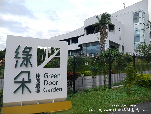綠朵-02.jpg