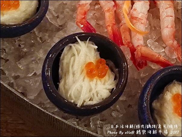 鰭樂海鮮-25.jpg