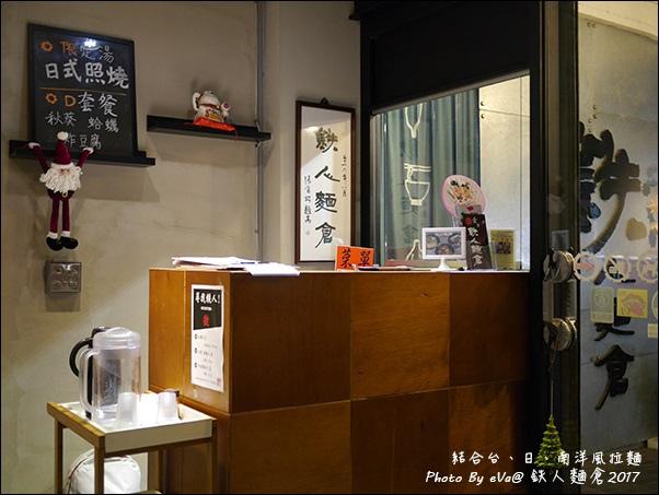 铁人麵倉貳倉-04.jpg