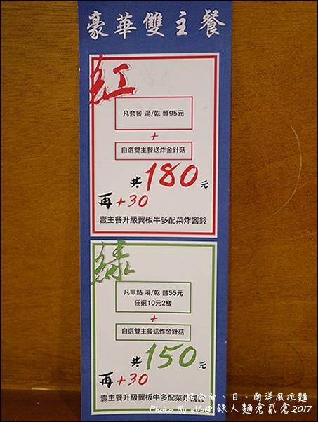 铁人麵倉貳倉-12.jpg