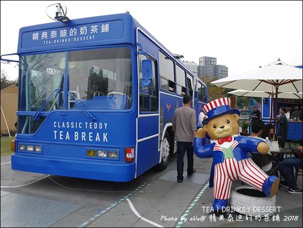 精典泰迪的奶茶舖-03.jpg