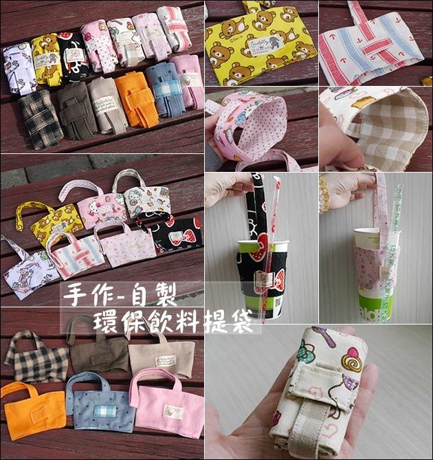 環保手提袋-01.jpg