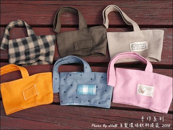 環保手提袋-04.jpg
