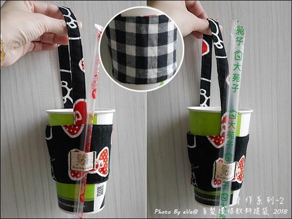 環保手提袋-06.jpg