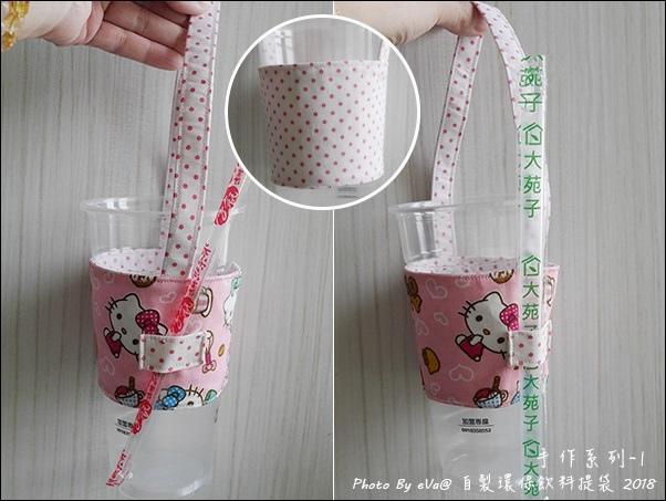 環保手提袋-05.jpg