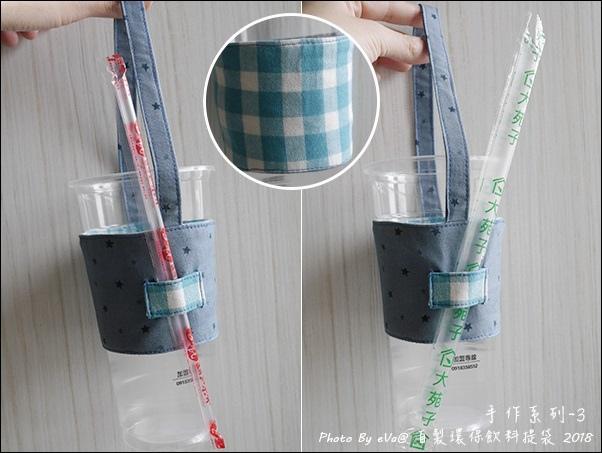 環保手提袋-07.jpg