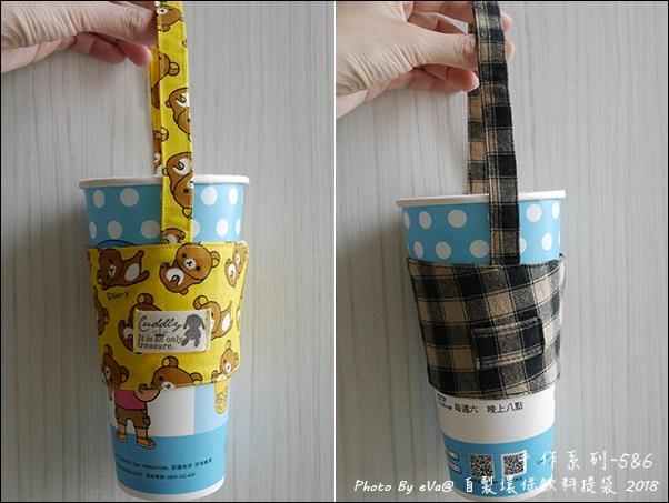 環保手提袋-09.jpg