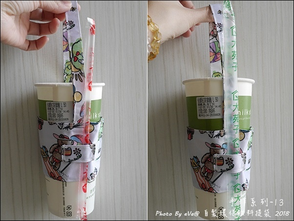 環保手提袋-13.jpg
