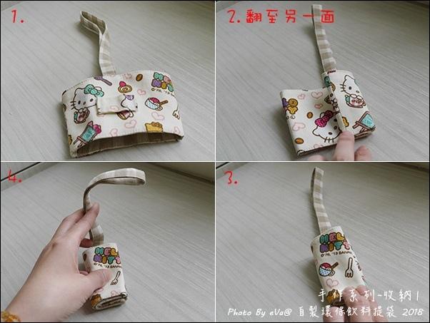 環保手提袋-18.jpg