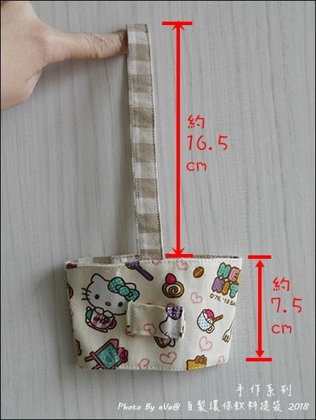 環保手提袋-20.jpg