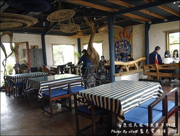 藍色愛情海餐廳-10.jpg