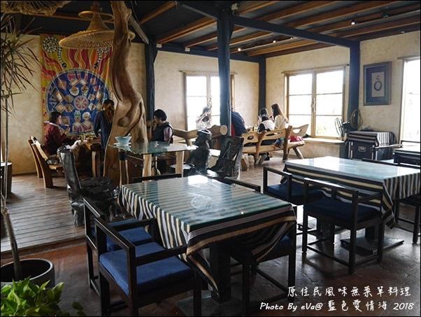 藍色愛情海餐廳-08.jpg