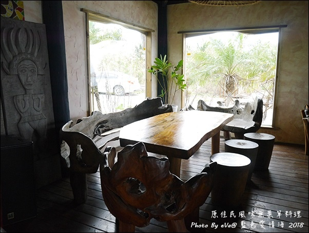 藍色愛情海餐廳-11.jpg