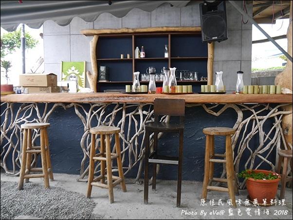 藍色愛情海餐廳-30.jpg