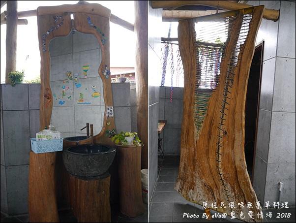 藍色愛情海餐廳-29.jpg
