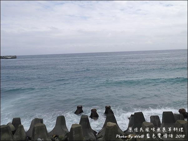 藍色愛情海餐廳-34.jpg