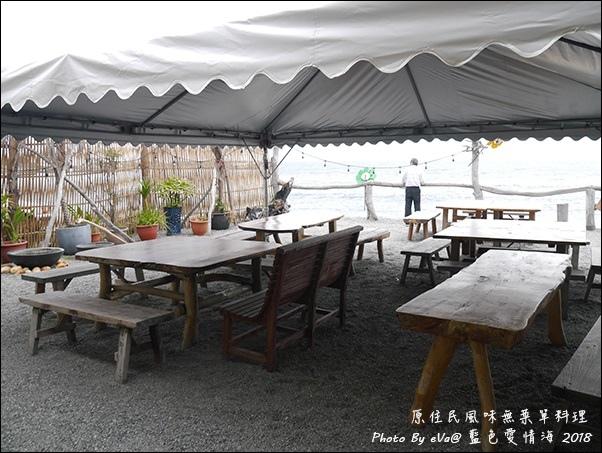 藍色愛情海餐廳-31.jpg