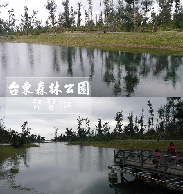 台東森林公園-03.jpg