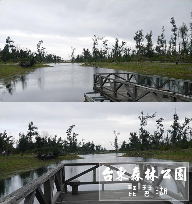 台東森林公園-01.jpg
