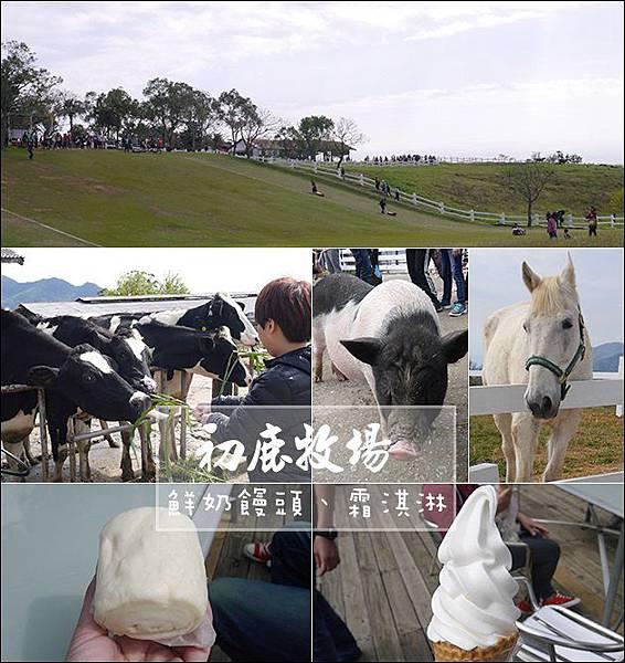 初鹿牧場-01.jpg