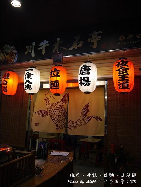 川牛-03.jpg