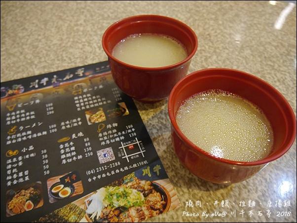 川牛-07.jpg