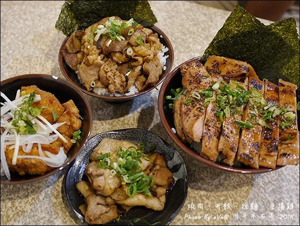 川牛-24.jpg