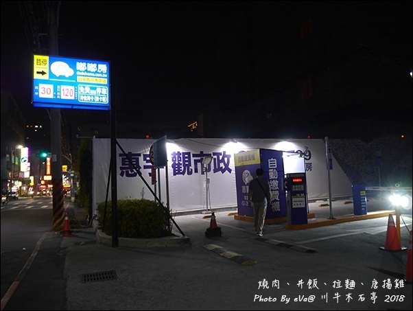 川牛-25.jpg