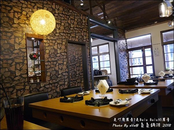 裊裊鍋物-09.jpg