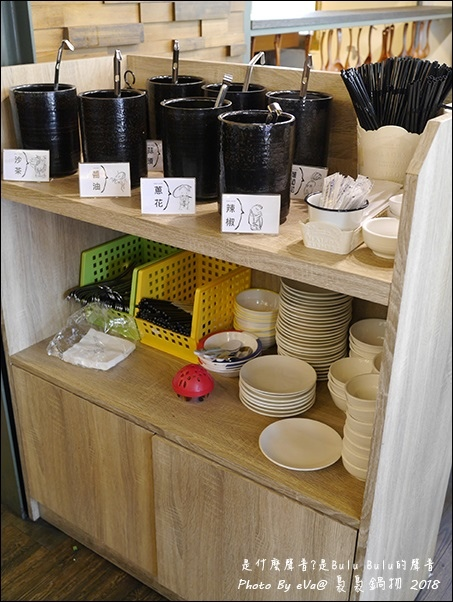 裊裊鍋物-14.jpg