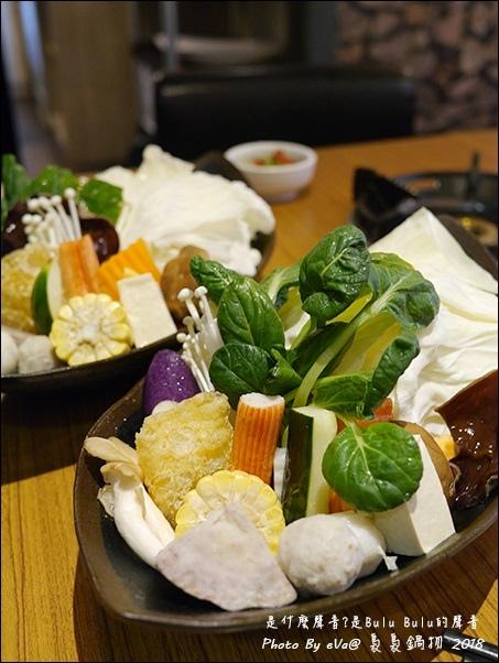 裊裊鍋物-17.jpg