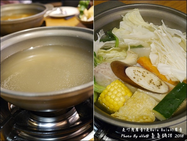 裊裊鍋物-19.jpg