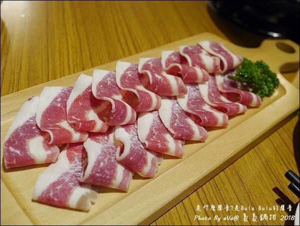 裊裊鍋物-21.jpg