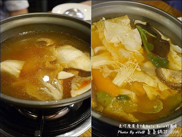 裊裊鍋物-20.jpg