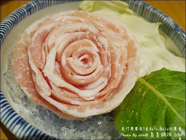 裊裊鍋物-23.jpg