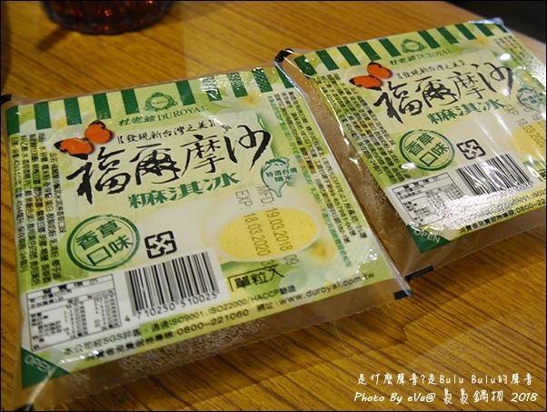 裊裊鍋物-27.jpg