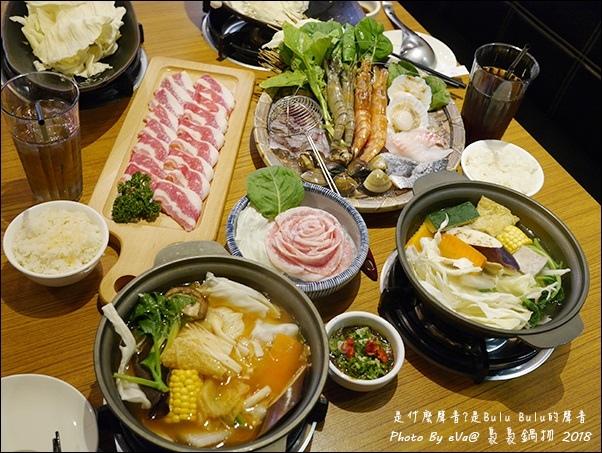 裊裊鍋物-28.jpg