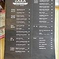 ZAKR-25.jpg